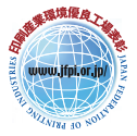 jfpi2015kankyopamph